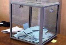 ELECTIONS MUNICIPALES ET METROPOLITAINES
